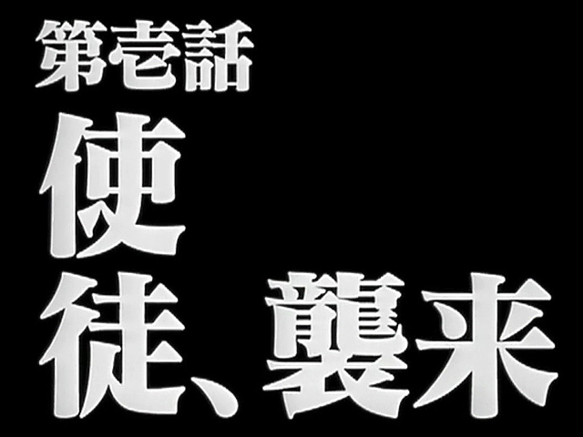 f:id:mojiru:20171017135215p:plain