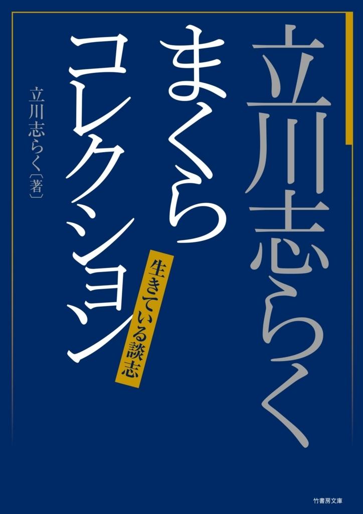 f:id:mojiru:20171018140348j:plain