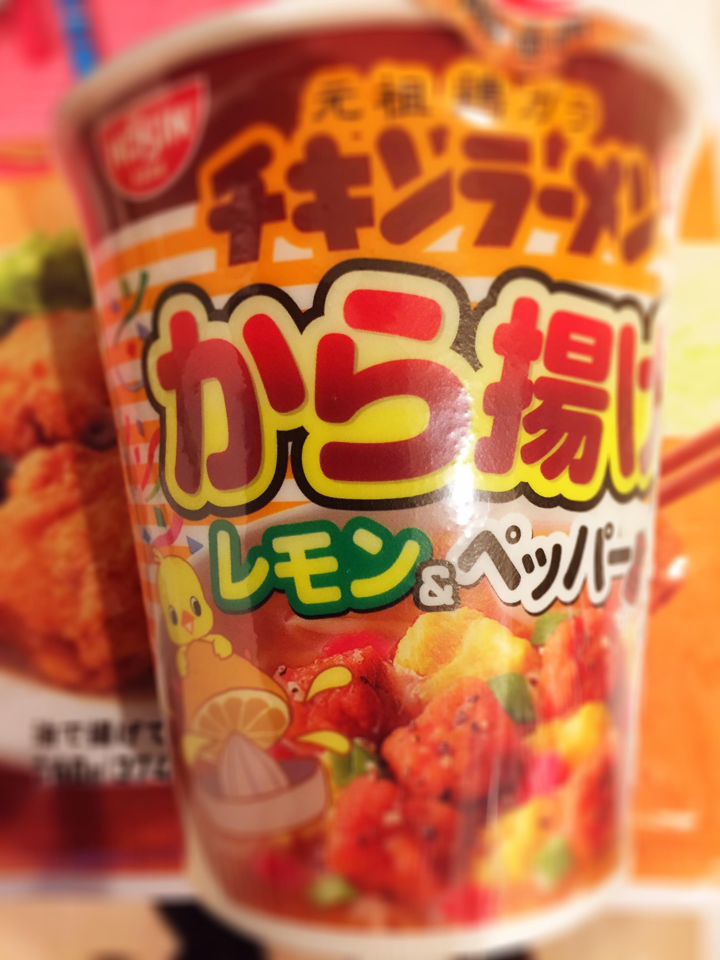 チキンラーメンビッグカップ から揚げレモン&ペッパー01