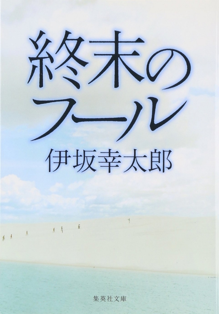 f:id:mojiru:20171026133004j:plain