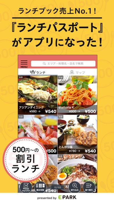 f:id:mojiru:20171030083152j:plain