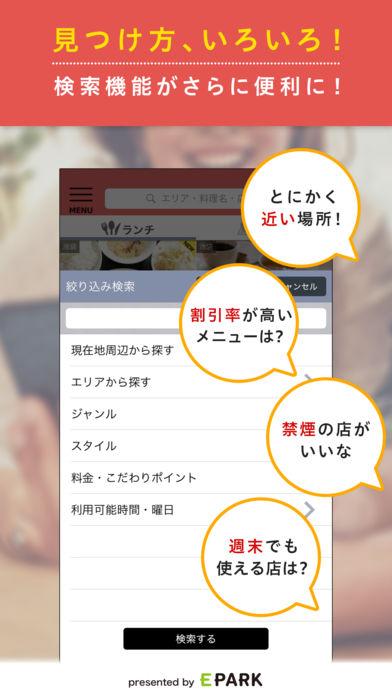f:id:mojiru:20171030083159j:plain