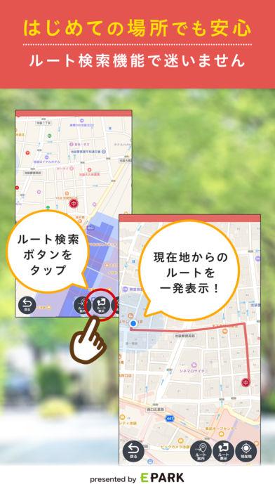 f:id:mojiru:20171030083202j:plain