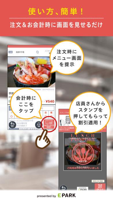 f:id:mojiru:20171030083206j:plain