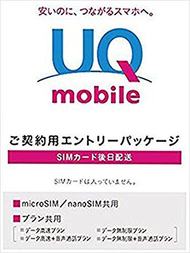 f:id:mojiru:20171101084100j:plain