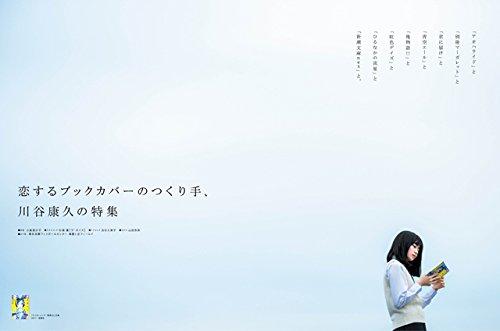 f:id:mojiru:20171107081247j:plain