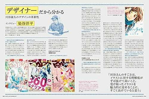 f:id:mojiru:20171107081302j:plain
