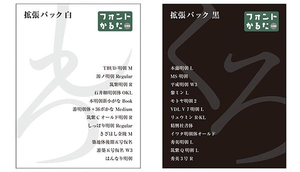 f:id:mojiru:20171107155827j:plain