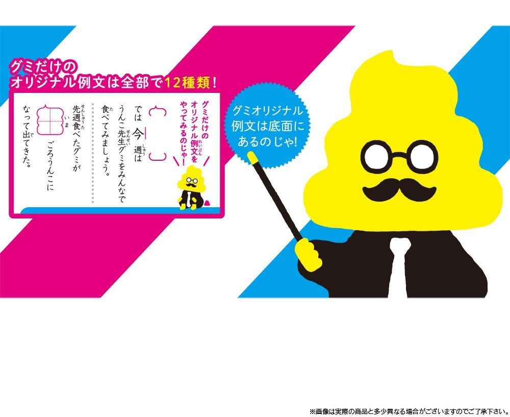 f:id:mojiru:20171107163744j:plain