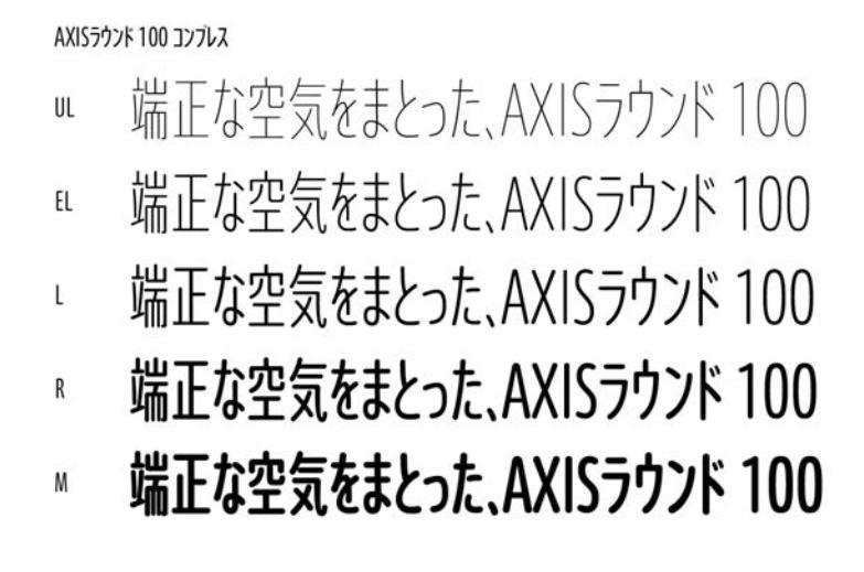 f:id:mojiru:20171108152929p:plain