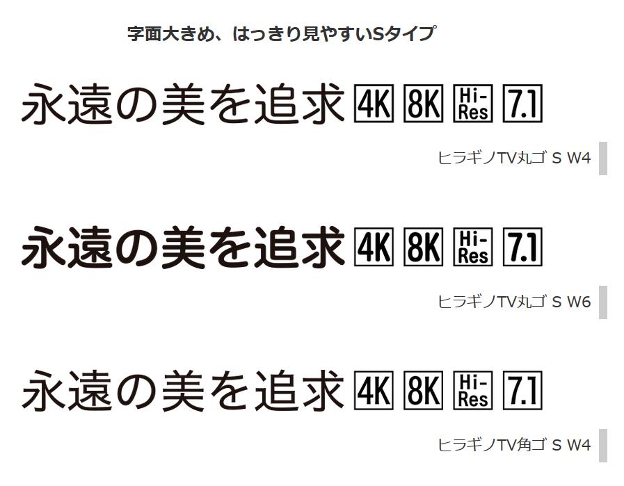 f:id:mojiru:20171110105613p:plain