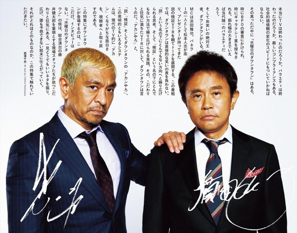f:id:mojiru:20171110214158j:plain