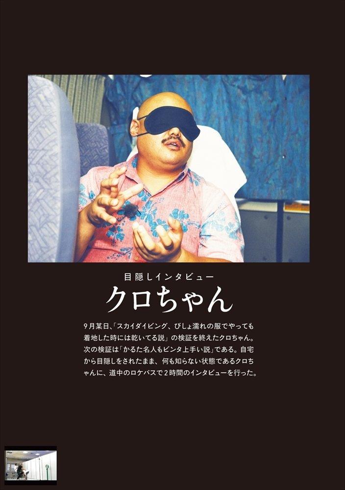 f:id:mojiru:20171110214225j:plain
