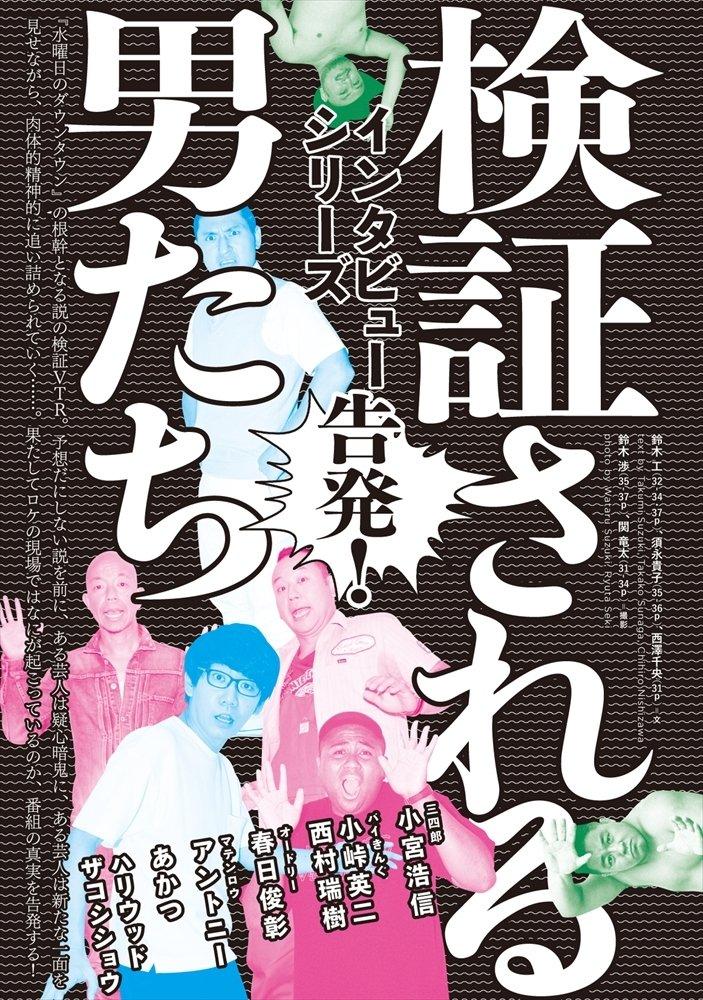 f:id:mojiru:20171110214230j:plain