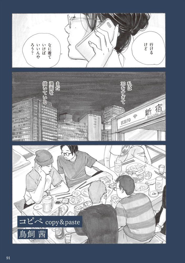 f:id:mojiru:20171110214237j:plain