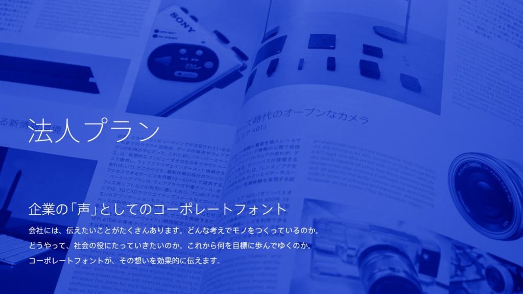 f:id:mojiru:20171113172522j:plain