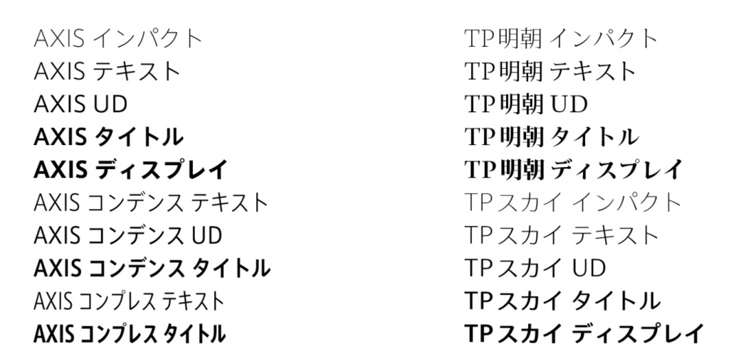f:id:mojiru:20171113174503p:plain