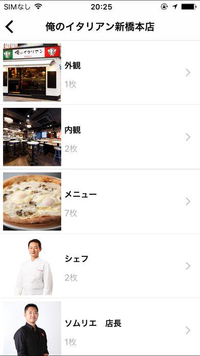 f:id:mojiru:20171114143922j:plain