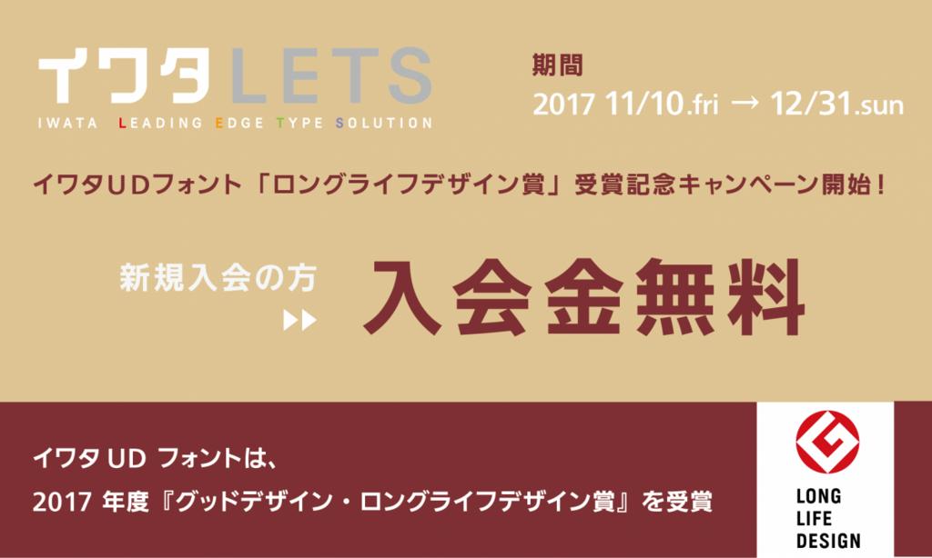f:id:mojiru:20171116155812p:plain