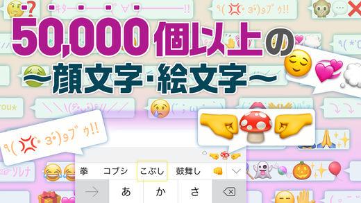 f:id:mojiru:20171119085654j:plain