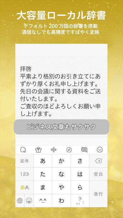 f:id:mojiru:20171119090627j:plain