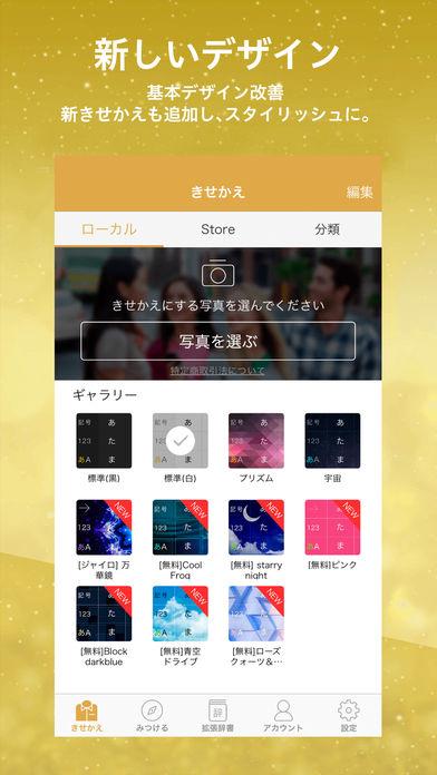 f:id:mojiru:20171119090634j:plain