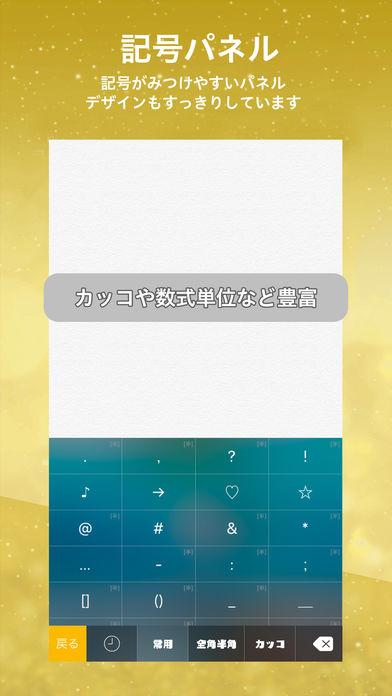 f:id:mojiru:20171119090658j:plain