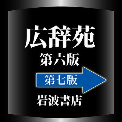 f:id:mojiru:20171119094618j:plain