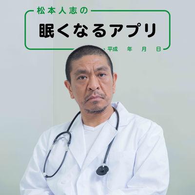 f:id:mojiru:20171119101243j:plain