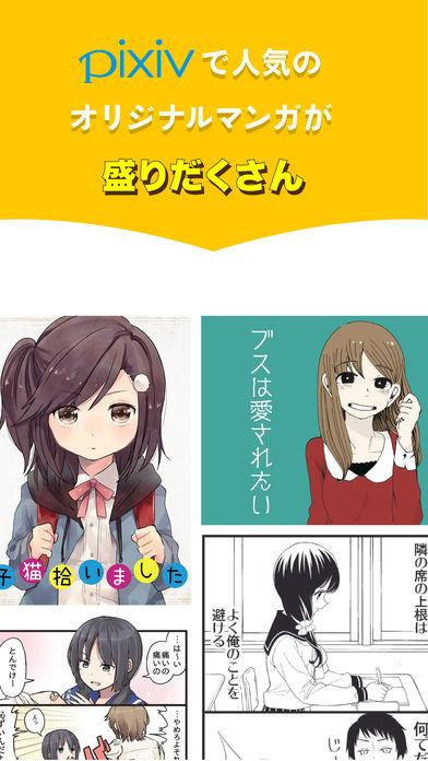 f:id:mojiru:20171119103511j:plain
