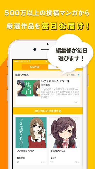 f:id:mojiru:20171119103514j:plain