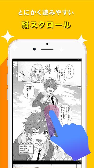 f:id:mojiru:20171119103517j:plain