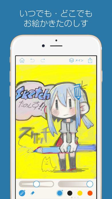 f:id:mojiru:20171119104054j:plain