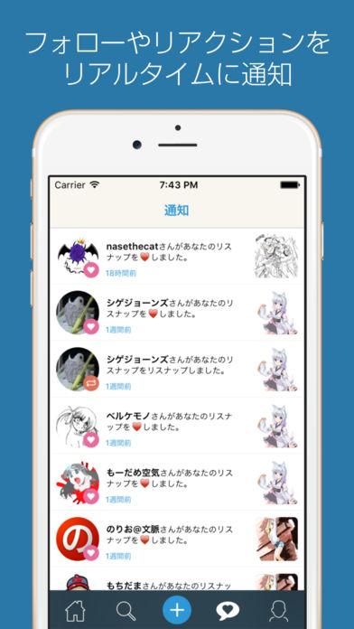 f:id:mojiru:20171119104110j:plain