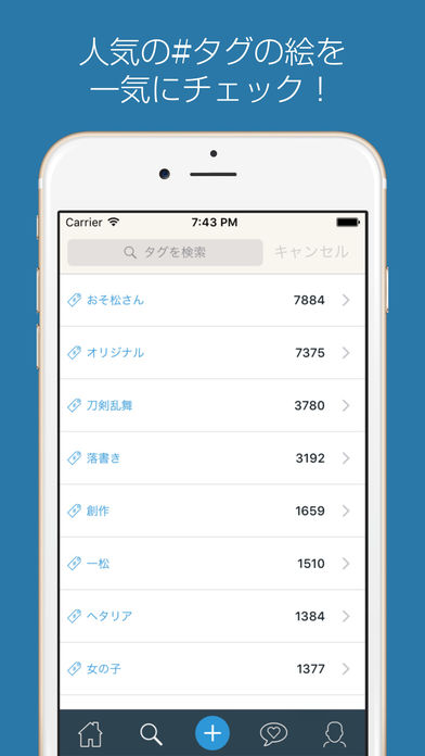 f:id:mojiru:20171119104112j:plain