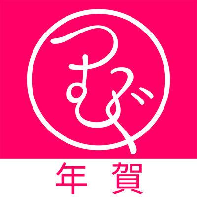 f:id:mojiru:20171119104943j:plain