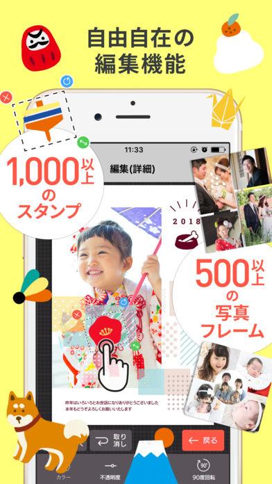 f:id:mojiru:20171119105120j:plain