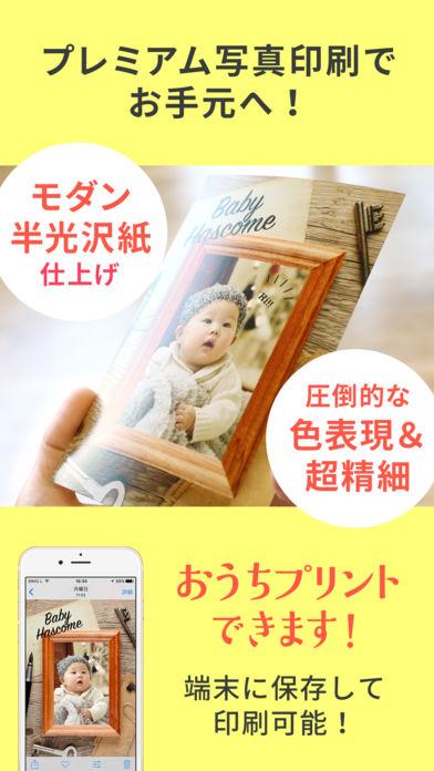 f:id:mojiru:20171119105129j:plain