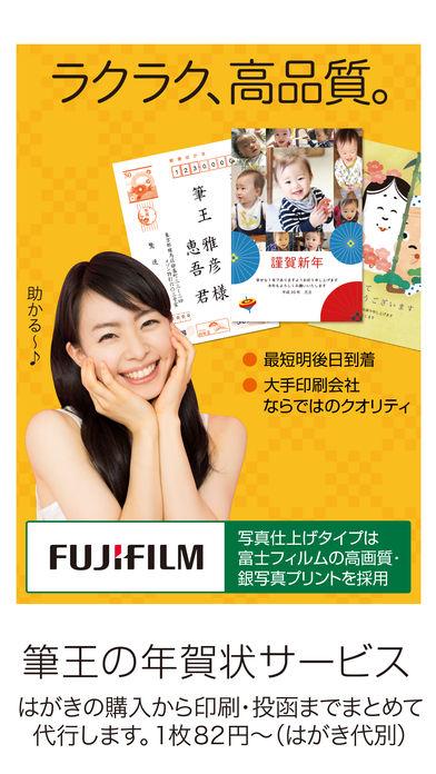 f:id:mojiru:20171119105651j:plain