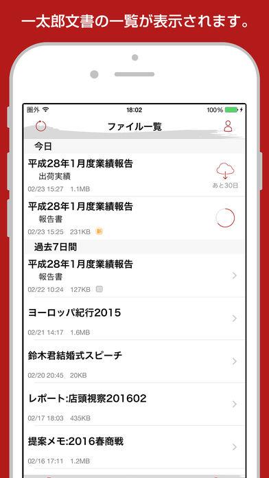 f:id:mojiru:20171119110327j:plain
