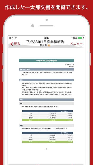 f:id:mojiru:20171119110330j:plain