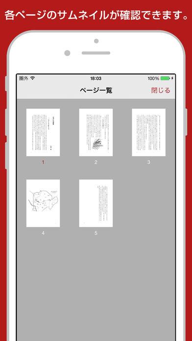 f:id:mojiru:20171119110333j:plain