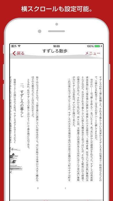f:id:mojiru:20171119110336j:plain