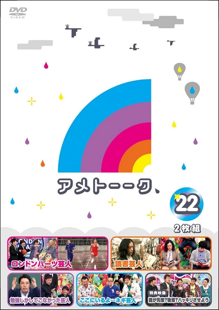 f:id:mojiru:20171120083219j:plain