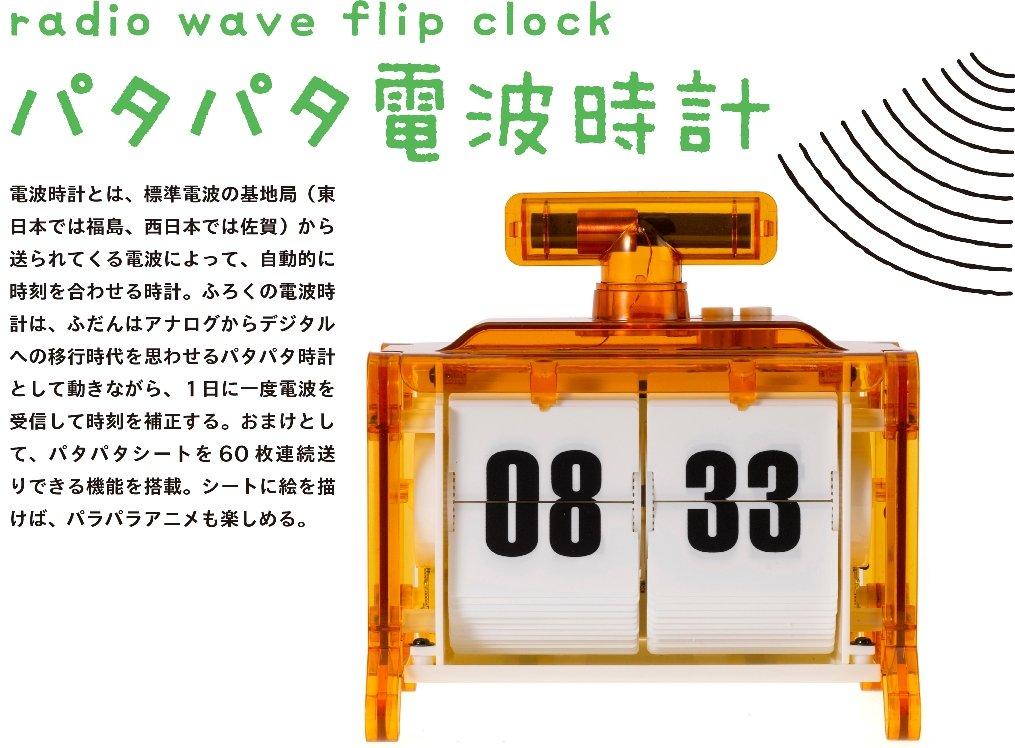 f:id:mojiru:20171121091342j:plain