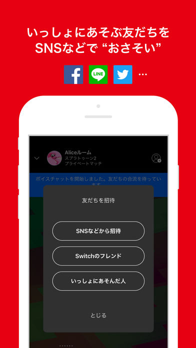 f:id:mojiru:20171122091356j:plain