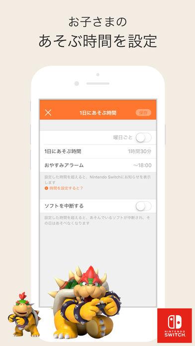f:id:mojiru:20171122091500j:plain