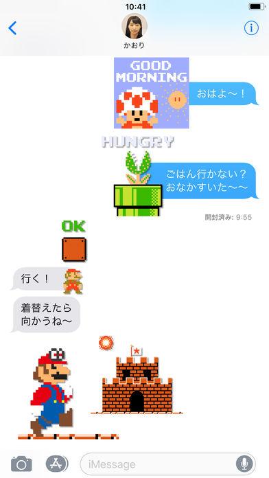 f:id:mojiru:20171122091723j:plain