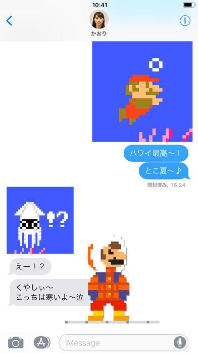 f:id:mojiru:20171122091731j:plain