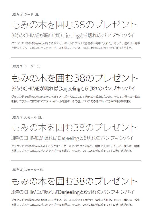 f:id:mojiru:20171122160754p:plain